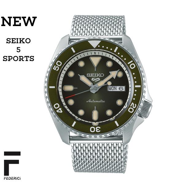 Seiko SRPD75K1